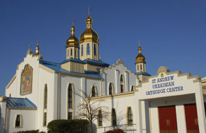 st_andrew_ukrainian_silver_spring
