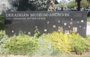 ukraine-museum-sign-1